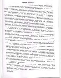 ystav (2)_site