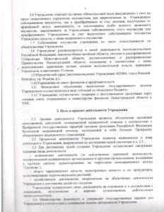 ystav (3)_site