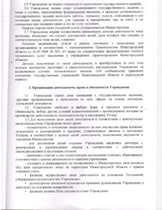 ystav (4)_site