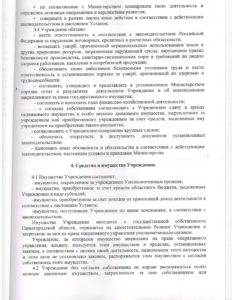 ystav (5)_site
