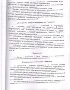 ystav (8)_site