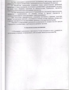 ystav (9)_site