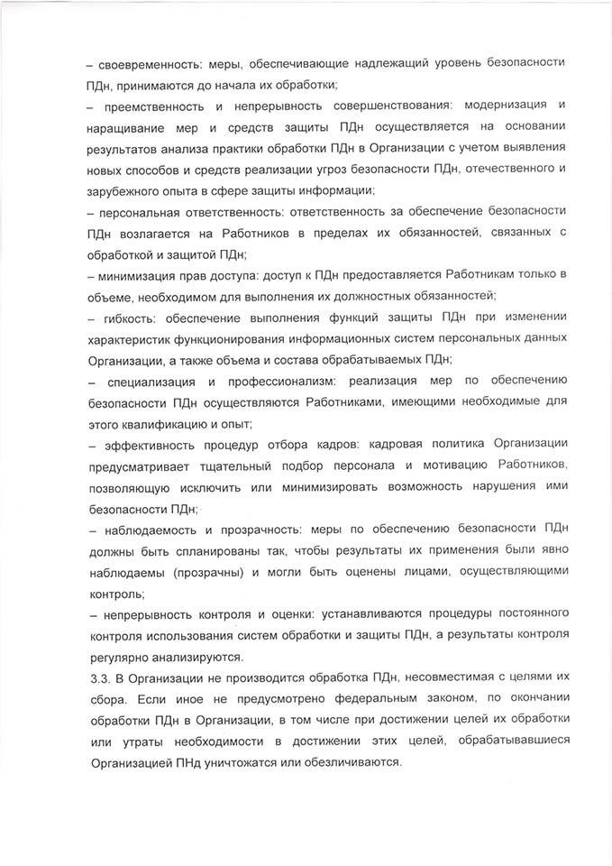 Сайт кировской областной клинической больницы 3